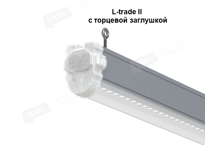 L-trade II 45 Easy Lock, Рис. 4