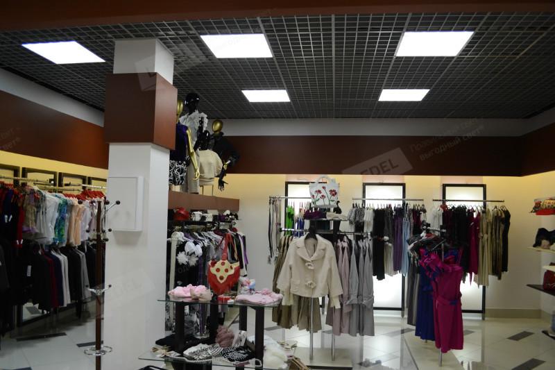 Магазин Офисной Одежды