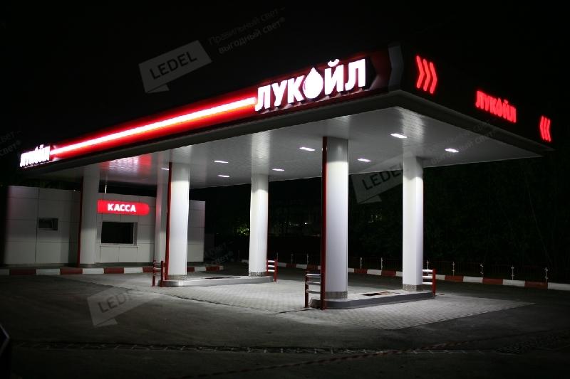 Индустријска расвета за бензинске станице из Ледел