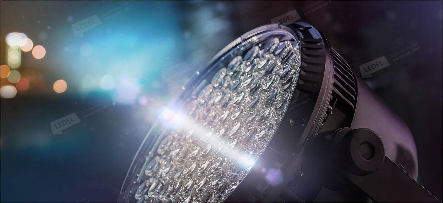 Светодиодный прожектор для спортивных объектов
