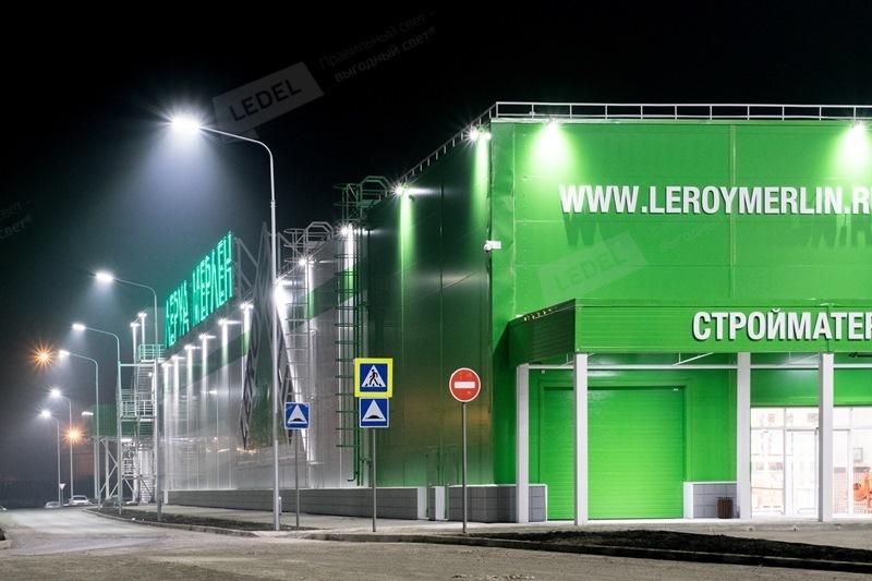 Улица лампе Ледел Супермаркет
