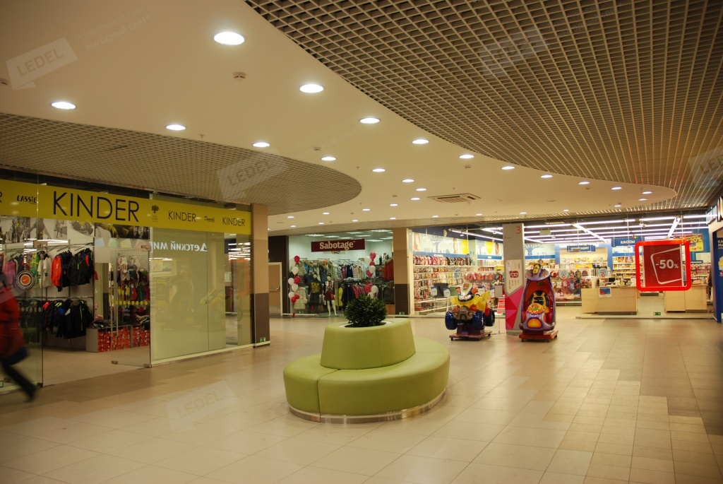 Осветљење трговински центар