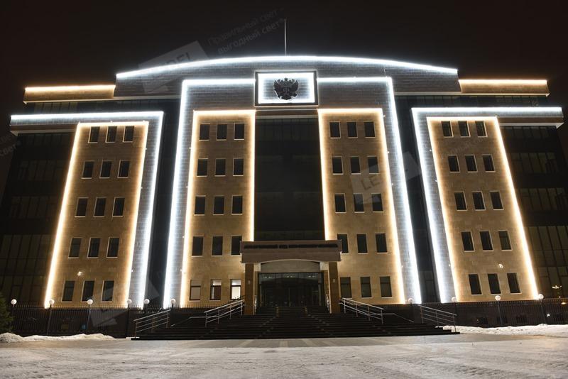 Осветљење Арбитражног суда Окружног зграде Волга
